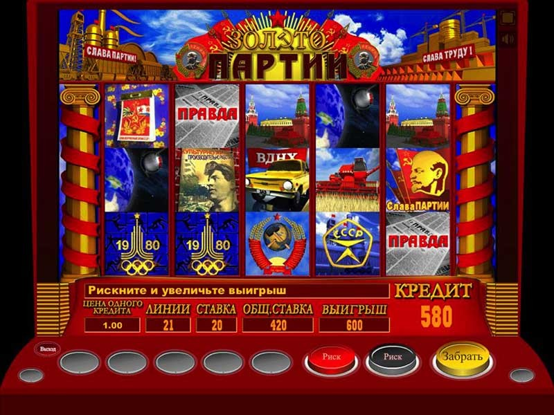 Яндекс играть в игровые автоматы по людям мачо игровые автоматы 3д